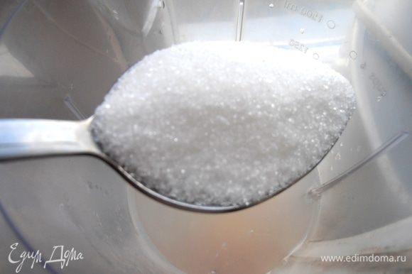 Всыпаем сахар,ваниль,соль...