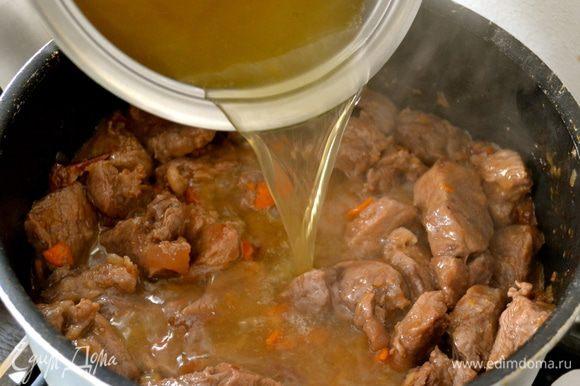 Следом добавить домашний говяжий бульон. По рецепту рекомендую добавлять количество бульона, соответствуюшие количеству мяса, но я обычно добавляю на глаз. Бульон должен покрыть мясо на две третьи, не с верхом. Теперь можно уменьшить огонь и накрыть крышкой сковороду. Томить мясо 30 минут. Контролировать, и в случае необходимости, добавить еще бульона.