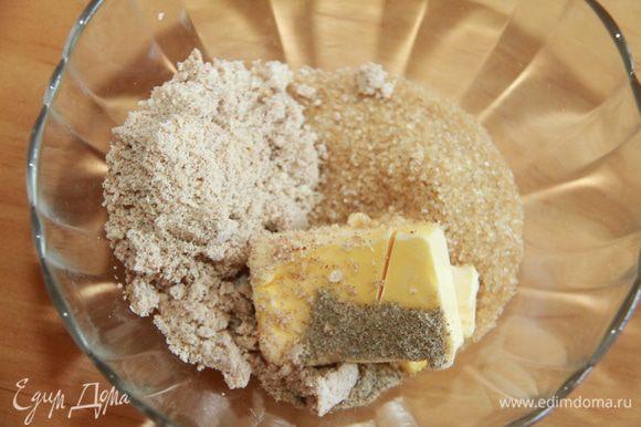 Пока тесто поднимается, приготовим начинку. Смешаем ингредиенты, можно миксером.