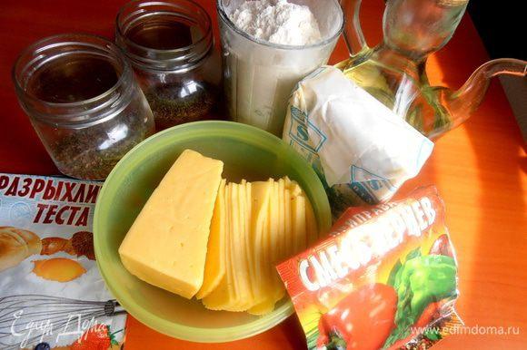 Продукты...В рецепте предлагался тмин и перец,но я решила,что чуть базилика не помешает!