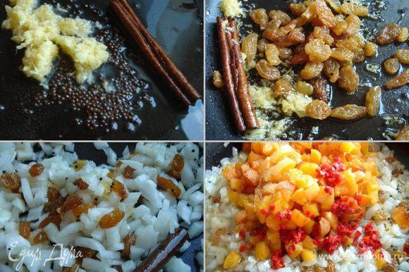 В глубокой сковороде разогреть растительное масло, уменьшить огонь и добавить корицу и горчицу. Немного прогреть специи (не передержите!!!). Выложить в сковороду имбирь, прогреть, а затем добавить лук и изюм. Тушить до прозрачности на маленьком огне. Затем добавить абрикосы, перец чили, сахар и уксус. Тушить смесь до кремовой консистенции. Чатни необходимо пробовать, чтобы сбалансировать кисло-сладкий вкус.