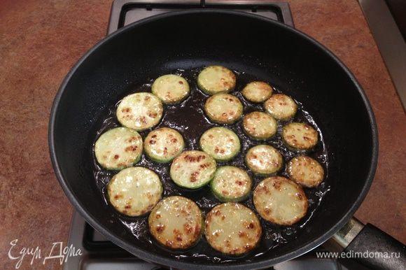 Кабачки нарезать кружочками, обжарить на подсолнечном масле, выложить на блюдо, на котором будете подавать.