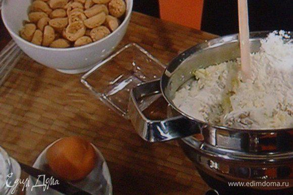Козий сыр смешать с крахмалом, сахарной пудрой, соком и цедрой лимона и ванилью.