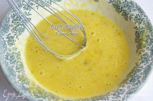 Отдельно вилкой разминаем банан, добавляем яйцо и растираем (слегка взбиваем) венчиком.