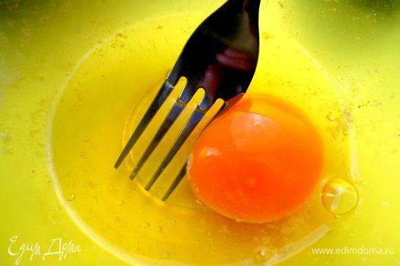 Взбиваем яйцо...(хватит на два вида слоек!)