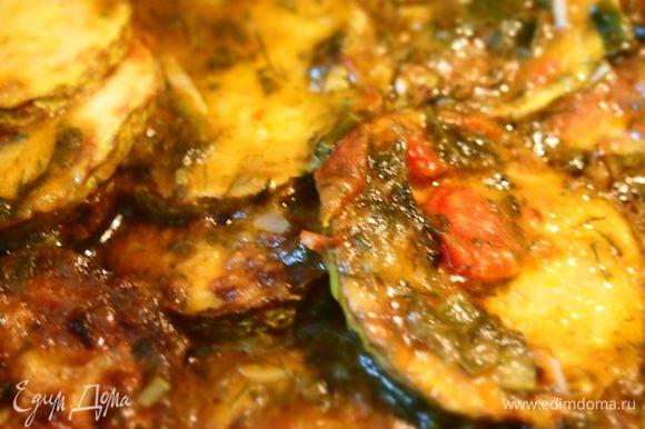 Вкусное и ароматное блюдо,достаточно неожиданные ингредиенты.Попробуйте,надеюсь вам понравится. Приятного аппетита!!!