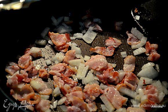 Разогреем антипригарную сковороду. Выложим порезанный бекон. Обжариваем до хрустящего вида. Добавим лук и обжариваем еще 5 мин.