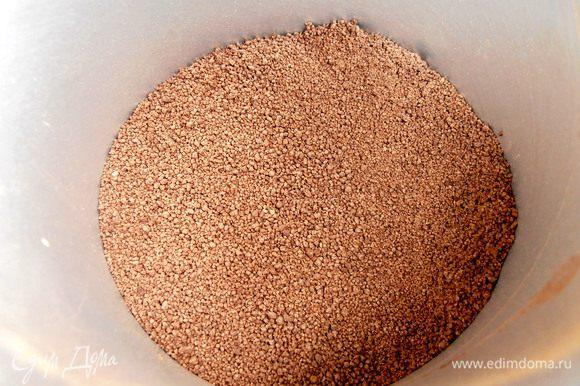 Берём лучше растворимое какао...Обычно уже с сахаром.