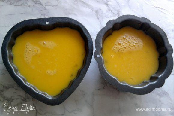 Влить яичную смесь в формочки, формочки поставить в противень и наполнить его водой так, чтоб формы покрылись почти наполовину. Ставим в духовку на 30 мин. 180-200С. Через 30 мин. вынуть смазать сливочным маслом и оставить ещё на 5 мин.