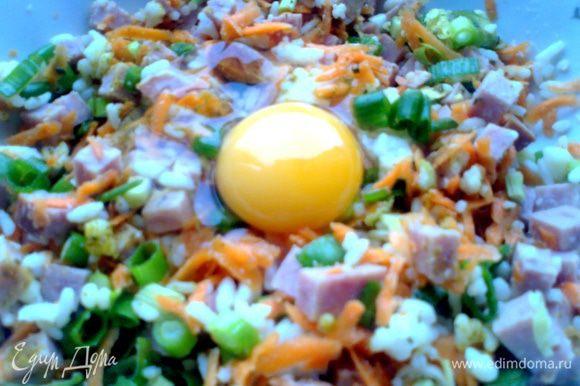 Вбиваем яйцо для связки..., да и вкуснее так будет!