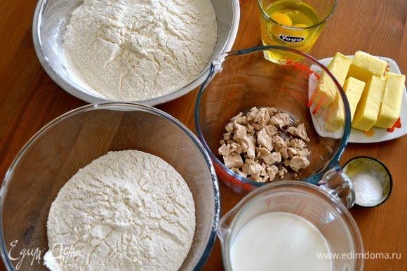 Перейдем к приготовлению хлеба. Подготовить и взвесить все ингредиенты.