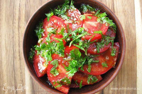Перед подачей помидоры перемешать. Приятного аппетита!