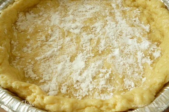 Дно формы для выпечки застелить пергаментом.Тесто делим на две неравные части.Большую часть руками распределяем по всей форме,формуем бортики,что бы они были выше начинки.Тесто подпылить крахмалом.