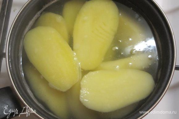 Картофель отварить до готовности, остудить до комнатной температуры.