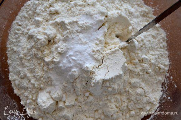 В небольшой миске смешать муку и пищевую соду.