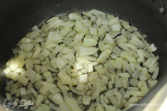 Лук мелко порубить и слегка обжарить на оливковом масле.