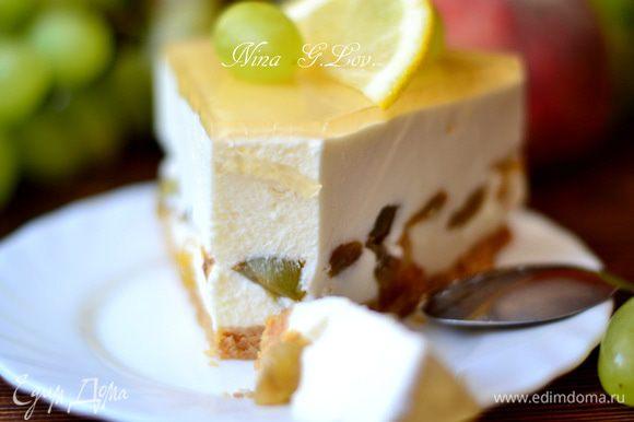Приятного аппетита! Очень нежный сливочный вкус с легкой кислинкой, но в то же время сладкий. Короче, обязательно попробуйте, отличный вкусный десерт в летнее время!
