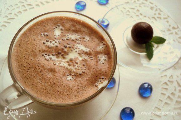 Разлить кофе по чашкам, сверху украсить взбитыми сливками. Приятного аппетита!