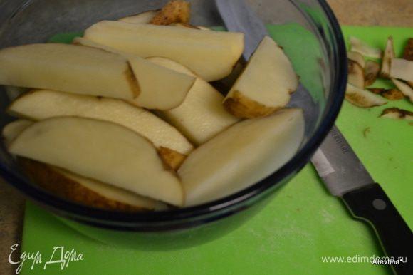 Разогреть духовку до 200°С. Картофель помыть, порезать дольками.