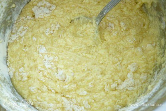 Постепенно добавить к яично-масляной смеси