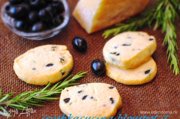 И тающее во рту сырное печенье от Лизы( LIZA PIROGOVA)ПЕЧЕНЬЕ С ПАРМЕЗАНОМ, ОЛИВКАМИ И РОЗМАРИНОМ http://www.edimdoma.ru/retsepty/56485-pechenie-s-parmezanom-olivkami-i-rozmarinom Девочки,спасибо за вкусные рецепты