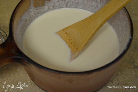Затем отмерить 1/2 стак. горячего молока и добавить в слегка взбитое яйцо. Перемешать и вылить в общую массу. Готовить продолжать на медленном огне 3 мин. Остудить при комнатной температуре и дать постоять в холодильнике 2 часа.