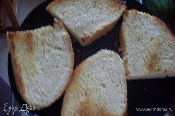 Подсушить на блинной сковородке кусочки хлеба.