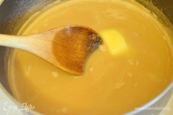 добавляем сливочное масло, размешиваем и остудить до комнатной температуры.