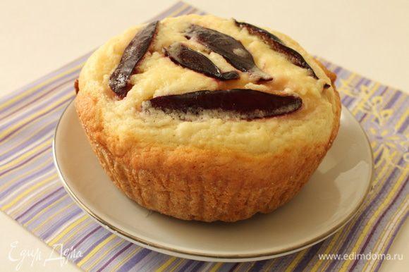 Выпекаем кексы 20-25 минут при 170 градусах, тесто должно зарумяниться и начинка схватиться. Готовые кексы остудить. Приятного аппетита!