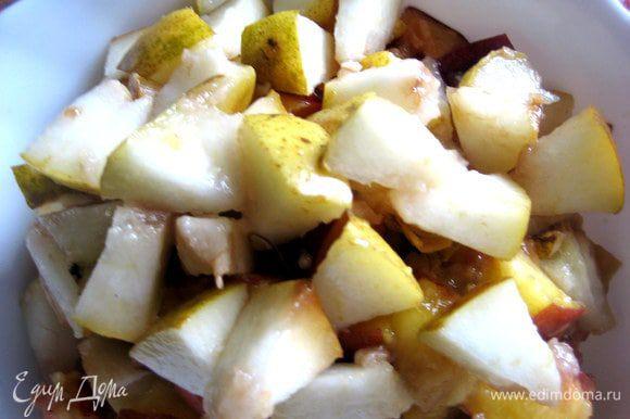 Я ещё добавила одну грушу и нектарин для вкуса.
