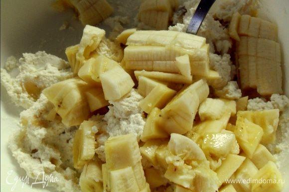 Бананы порезать кубиками (средними). В отдельной миске творог предварительно растереть вилкой.