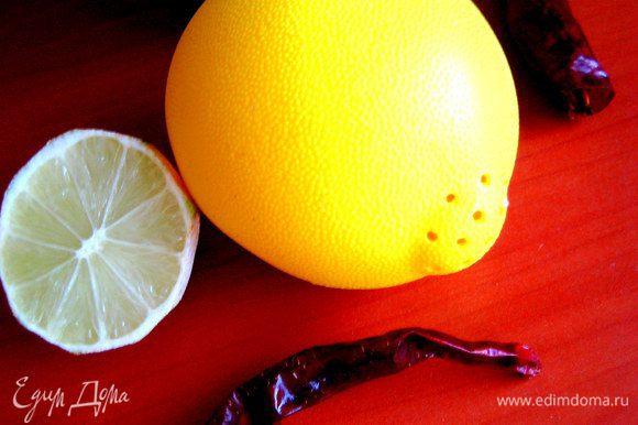 Берём силиконовую лимонницу - помощницу от Ю. Высоцкой...