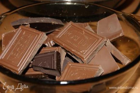 Приготовить глазурь. Шоколад растопить с растительным маслом до однородного состояния.