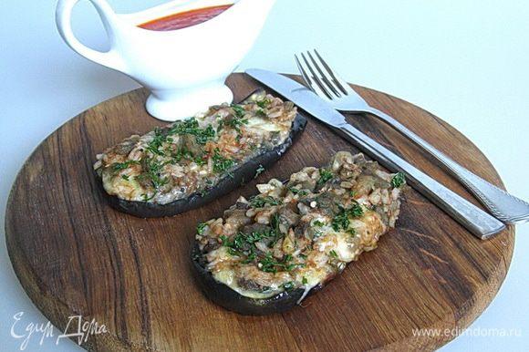 Готовые фаршированные баклажаны посыпать укропом и подавать теплыми вместе с томатным соусом. Приятного аппетита!