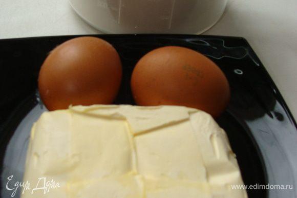 Масло холодное порезать мелко, добавить муку, разрыхлитель, сахар и соль. Размять руками, добавить яйца и смешать до однородной массы вручную. Получится довольно плотное тесто.