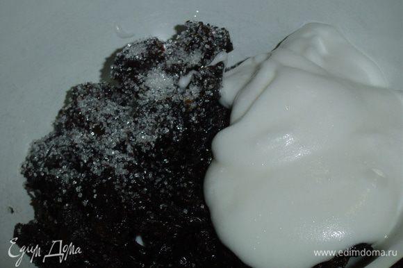 Пока тесто подходит займемся начинками. Сначала взбиваем белки в устойчивую пену. Первой будет начинка из чернослива, для ее приготовления необходимо измельчить чернослив, добавить к нему треть взбитого белка и треть указанного в ингредиентах сахара, ложку молока и перемешать.