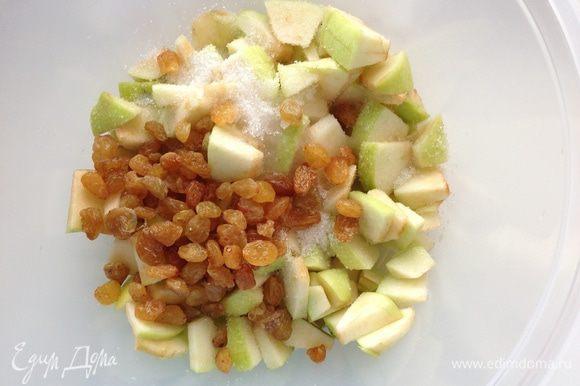 Очистить яблоки от семечек и нарезать небольшими кусочками. Добавить сахар, изюм и крахмал. Выложить начинку в форму и выпекать 25-30 мин.