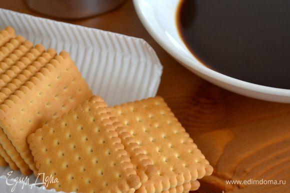 """Первым делом сварить кофе, перелить его в глубокую тарелку и дать ему остыть. При желании, кофе можно немного подсластить и добавить к нему немного кофейного ликера, но мы используем просто """"черный кофе"""". И вот такое мы будем использовать печенье, как на фото..."""