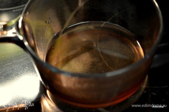 В кастрюльке налить 1/2 стак.воды и добавить сахар. Поставить на огонь на 2 мин. полностью чтоб сахар разошелся.