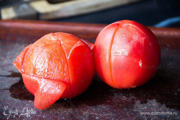 У томатов сделать крестовой неглубокий надрез у основания. Опустить их в горячую воду на 3 минуты. Затем достать их и с легкостью снять кожицу.