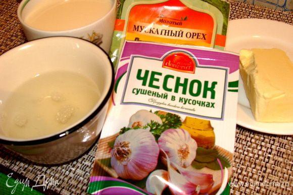 Ингредиенты для соуса.