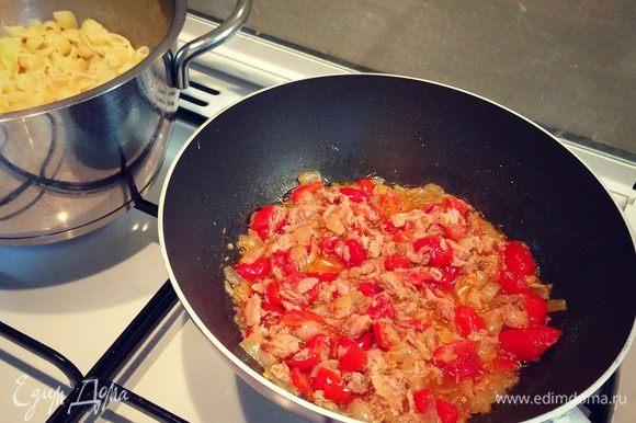 На оливковом масле пассеруем лук до золотистого цвета, к нему добавляем помидорчики и тунца и просто прогреваем минуту-две - не больше....