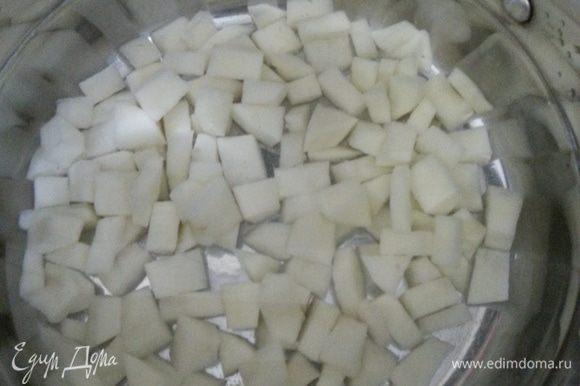 Ставим варить нарезанный картофель.