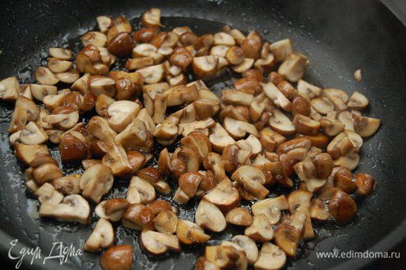 Обжарить грибы до легкого золотистого цвета.