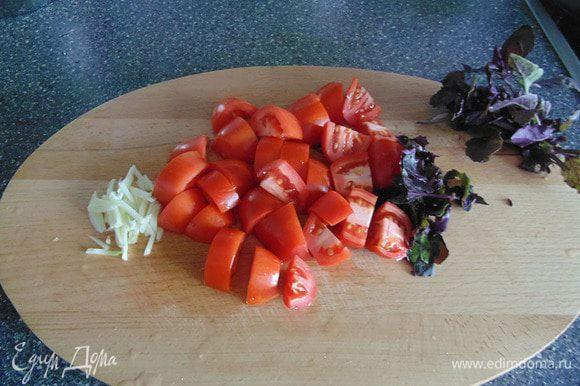 В это время, порезать помидоры крупными дольками. Добавить немного чеснока и базилика.