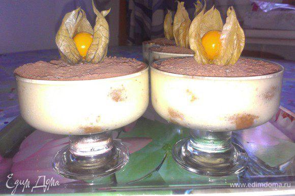Перед подачей посыпать сверху тертым шоколадом и просеять какао-порошок.