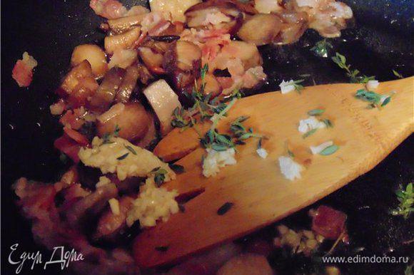Как только мы добавили грибы в сковороду, сразу растираем чеснок с солью и добавляем к грибам, туда же добавляем листья тимьяна, сняв их с веточек. Обжариваем минут 15.