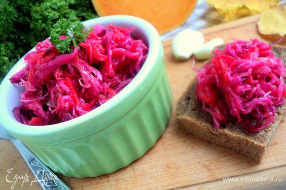 На утро можно наслаждаться вкуснейшим салатом. Приятного аппетита!