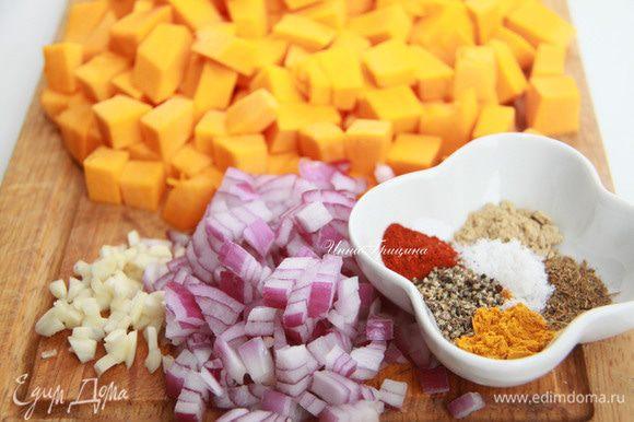 Тыкву очистить, удалить семена и нарезать мякоть на кубики. Также нарезать мелким кубиком лук и чеснок. Приготовить специи.