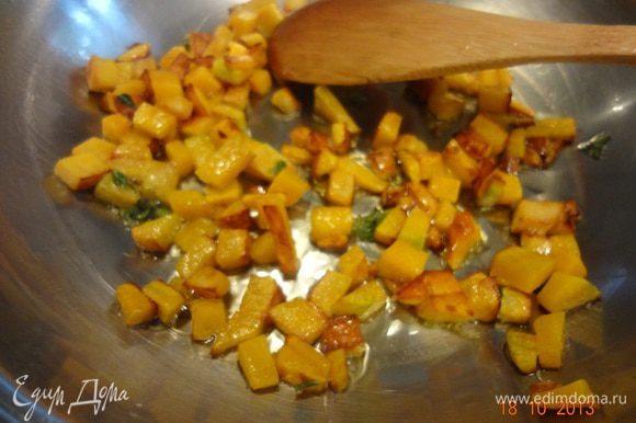Тыкву нарезать мелким кубиком, обжарить на разогретой с растительным маслом сковороде, добавив листики тимьяна, до легкой золотистости. Рис отварить почти до готовности, воду слить, промыть, немного остудить.